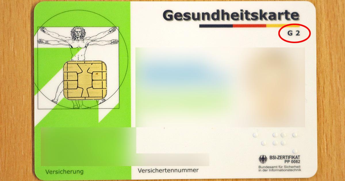 Gesundheitskarte mit G2-Aufdruck oben rechts